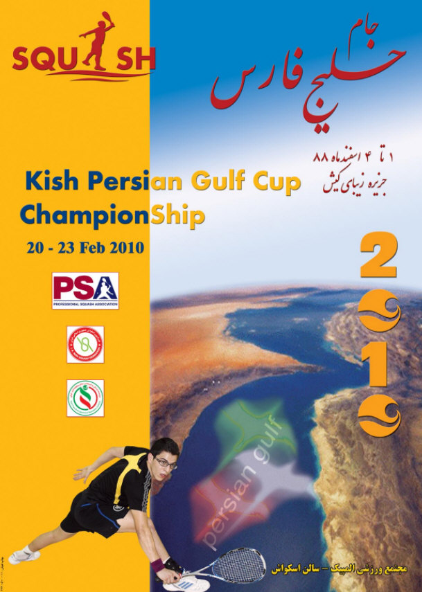 kish persian golf